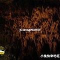 王國村-玉泉洞(後面一整排水族箱展示多種洞內水中生物)