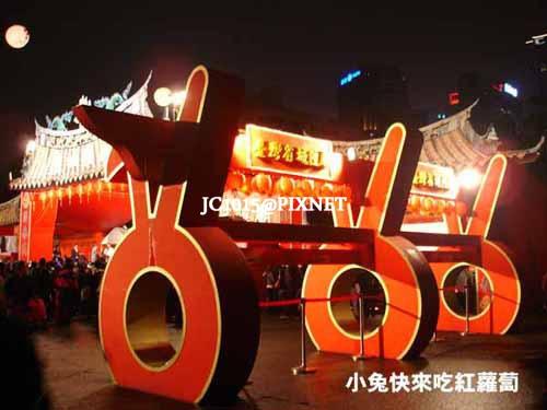 DSC04444_台灣省城隍廟.JPG