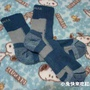 ATUNAS排汗透氣抗菌襪