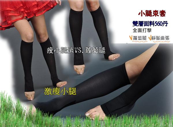 腿套.jpg