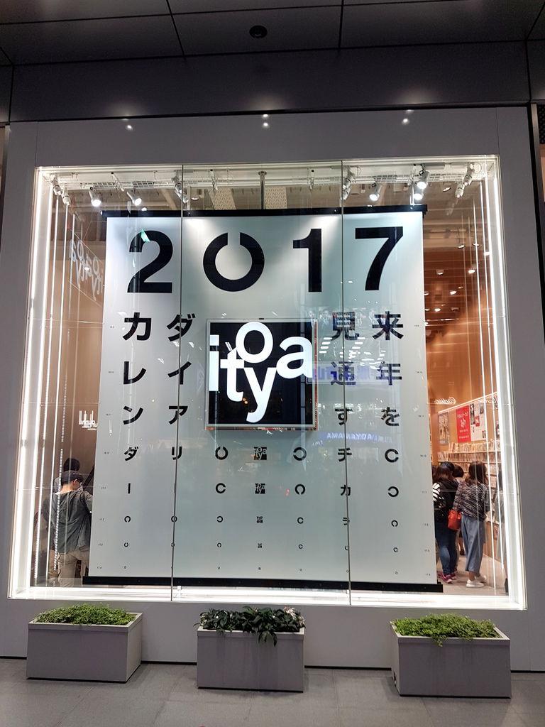 20161009_171406.jpg