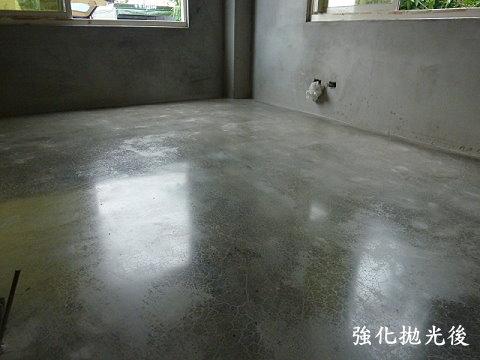 水泥地板強化拋光後