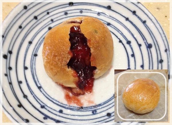 爆漿草莓小餐包