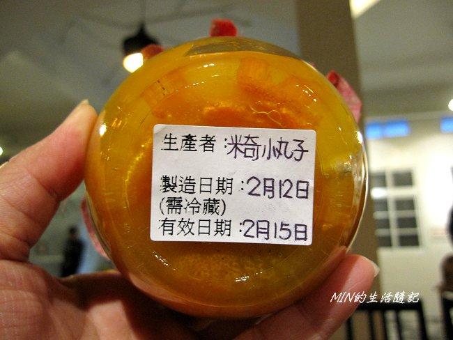 橘之鄉蜜餞形象館 (33).JPG