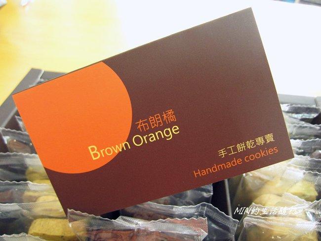 布朗橘手工餅乾 (5).JPG