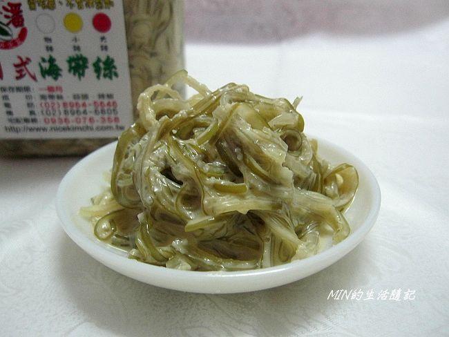 小潘海帶絲 (1).JPG