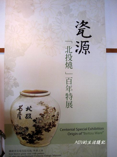 北投文物館 (19).JPG