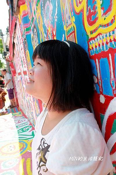 彩虹眷村 (20).JPG