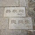 新竹北埔老街 (6).JPG