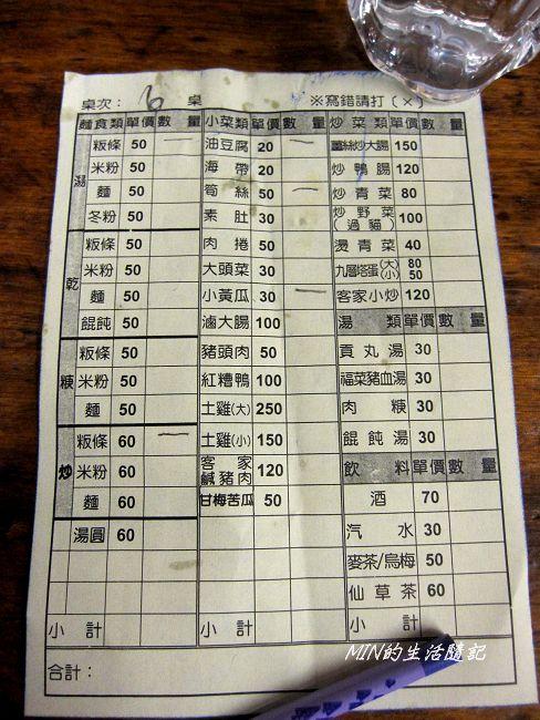 新竹北埔老街 (53).JPG