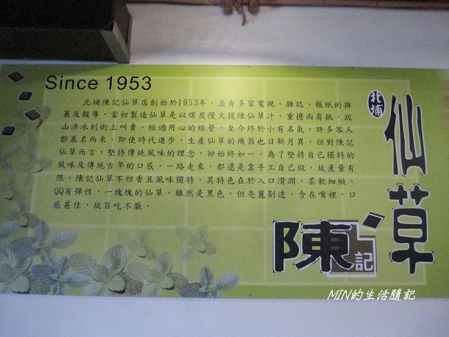 新竹北埔老街 (60).JPG