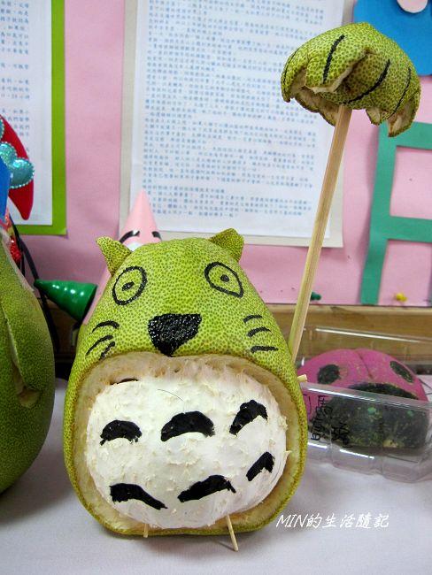 柚子造型 (2).JPG