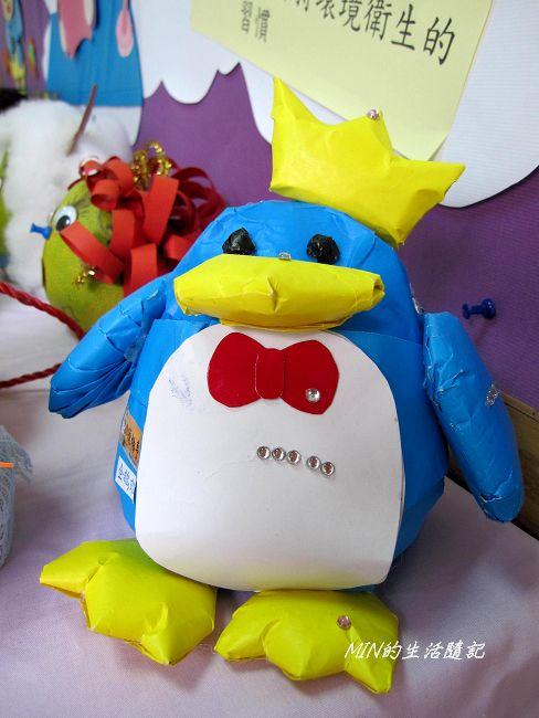 柚子造型 (11).JPG