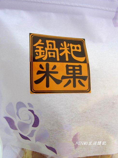 鍋粑米果 (5).JPG