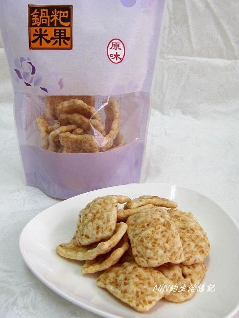 鍋粑米果 (9).JPG