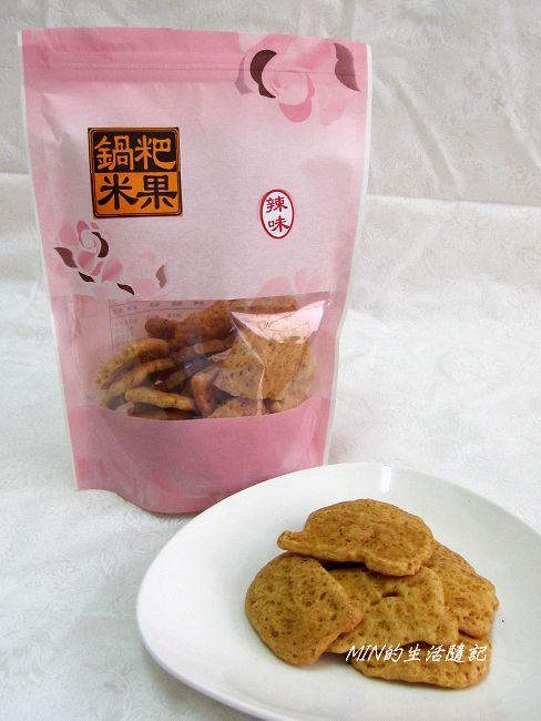 鍋粑米果 (24).JPG
