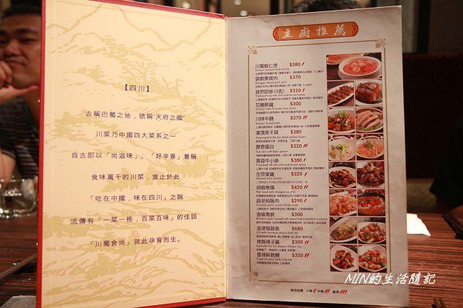 川蜀食堂 (6).JPG