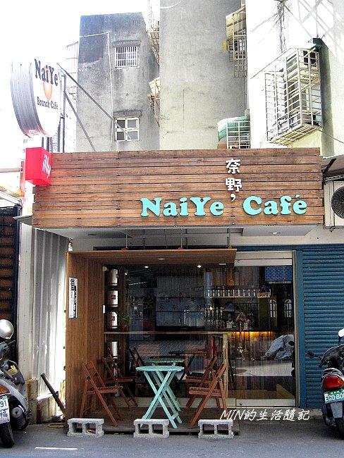 奈野咖啡 (2)