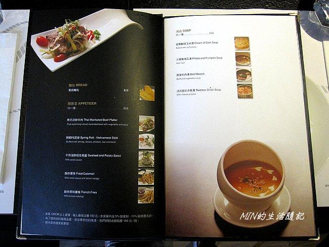 小銅板牛排 (6)