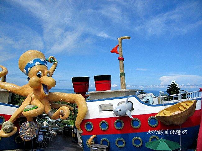 海洋公園 (1)