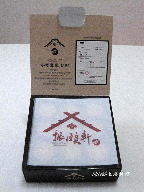 振頤軒 (3)