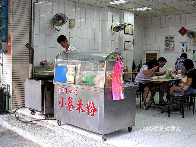 國華街小吃 (3)