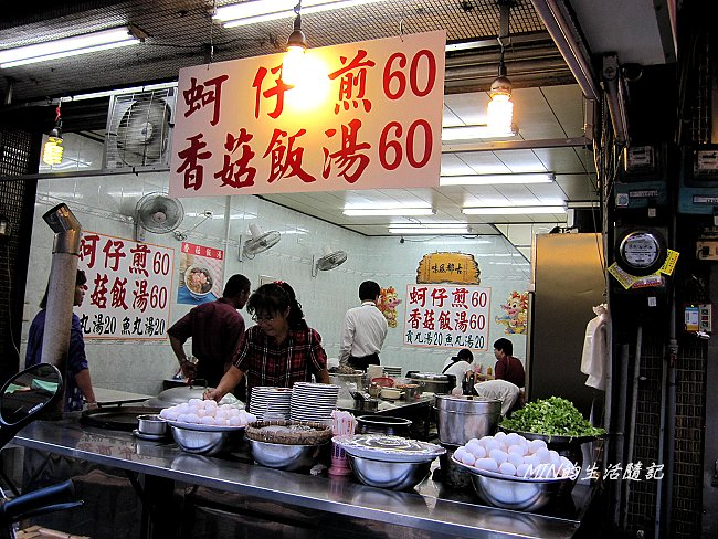 國華街小吃 (10)