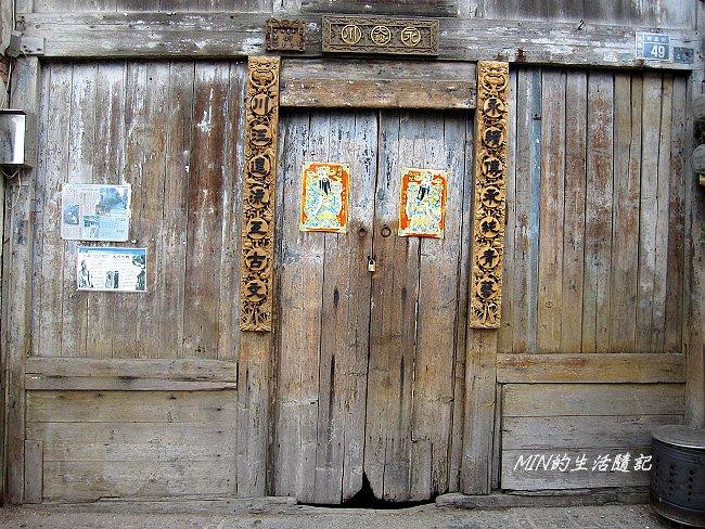 神農街 (5)