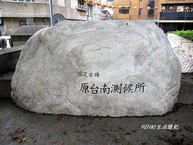 氣象博物館 (1)