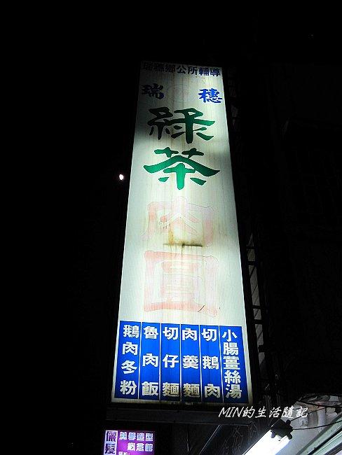 陳家小館 (11)