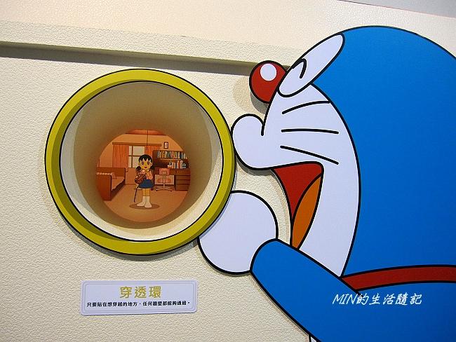 哆啦A夢 (39)