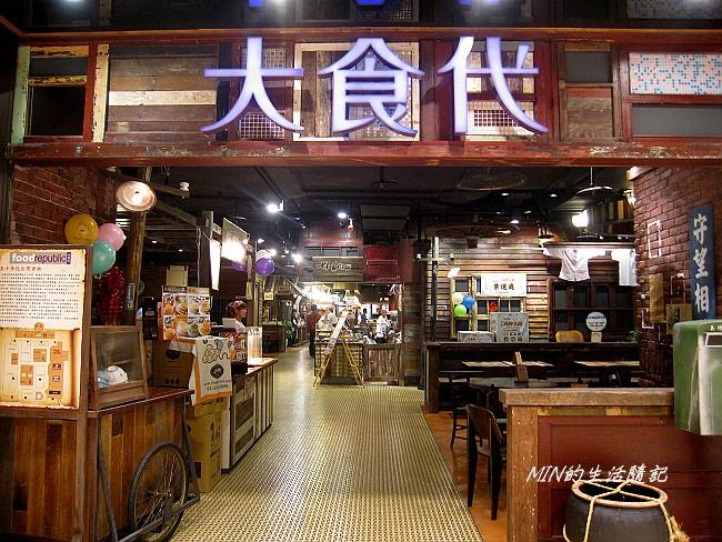 板橋大遠百 (16)