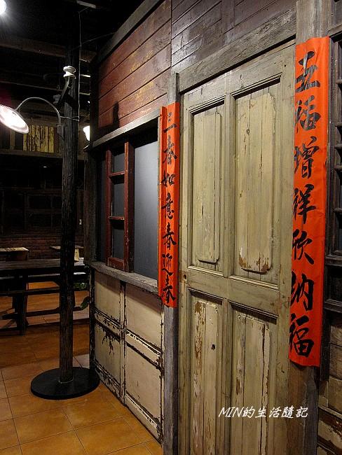 板橋大遠百 (32)