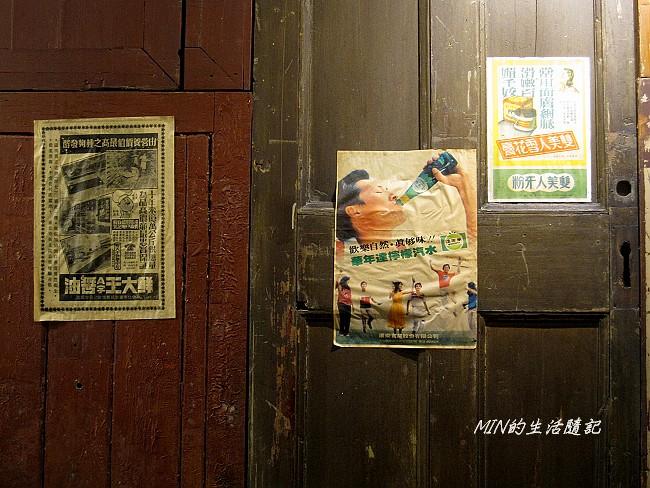 板橋大遠百 (34)