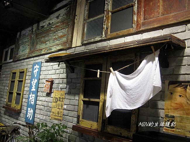 板橋大遠百 (41)