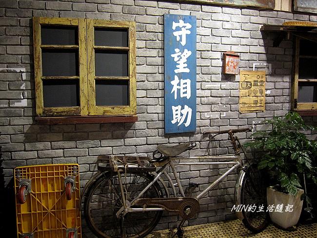 板橋大遠百 (42)