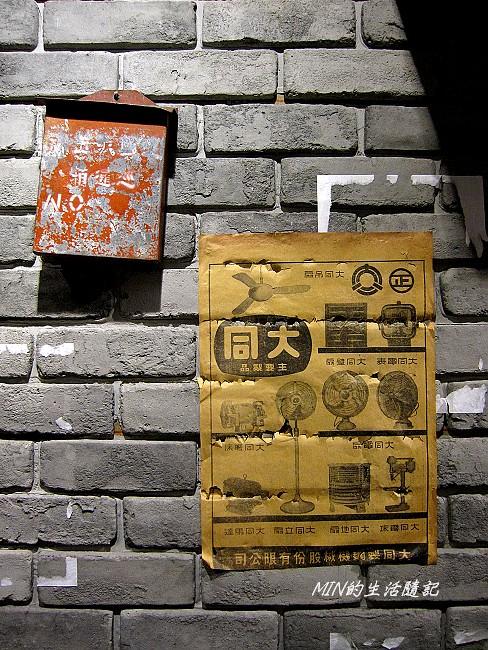 板橋大遠百 (43)