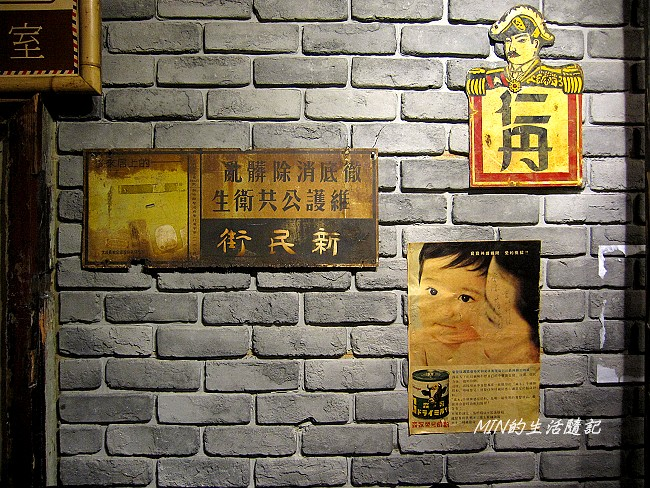 板橋大遠百 (45)