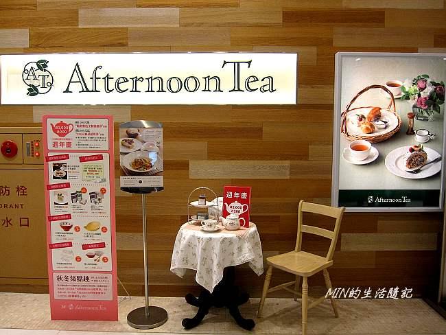 統一午茶風光 (2)