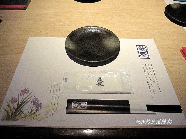 藍屋日本料理 (5)