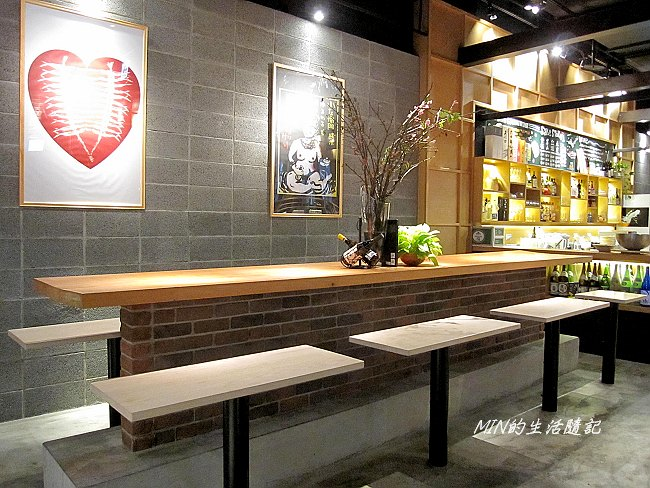 EN和食屋 (5)