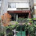達洋咖啡屋 (2)