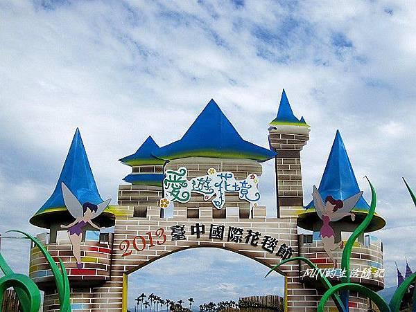 2013新社花海節 (2)