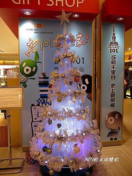 聖誕樹 (43)