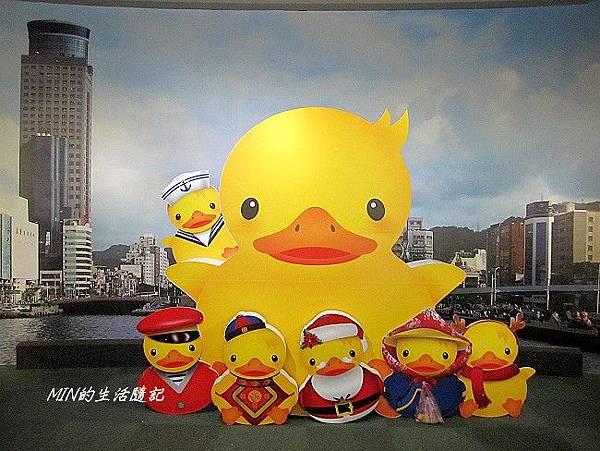 黃色小鴨 (38)