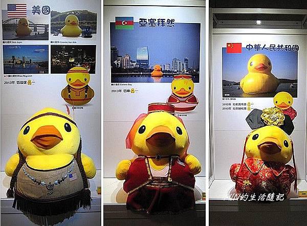 黃色小鴨 (43)