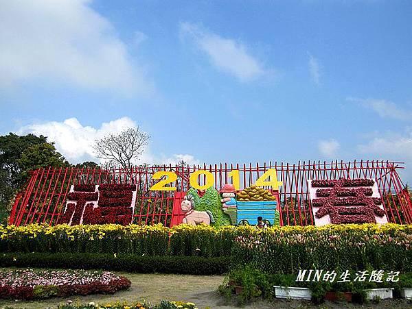中社觀光花市(26)