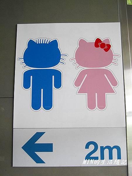 貓空樟樹步道(7)