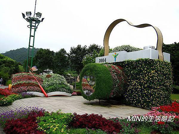 綠色博覽會(1)