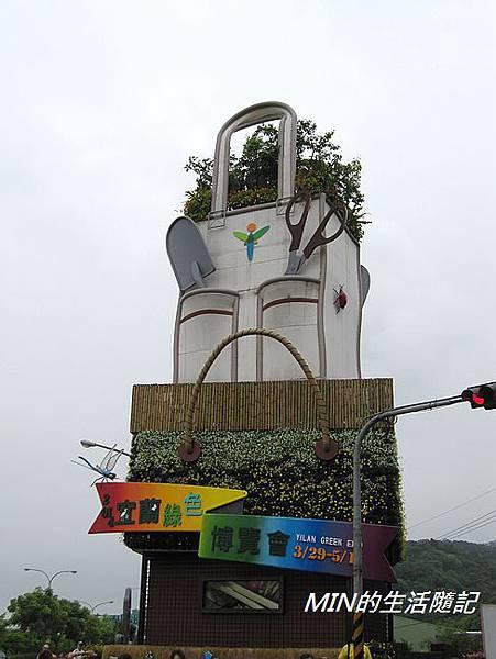 綠色博覽會(3)
